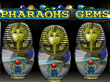 Очередной игровой автомат от Microgaming под названием Pharaohs Gems